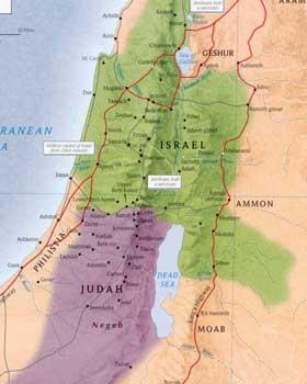 division pueblo israel:
