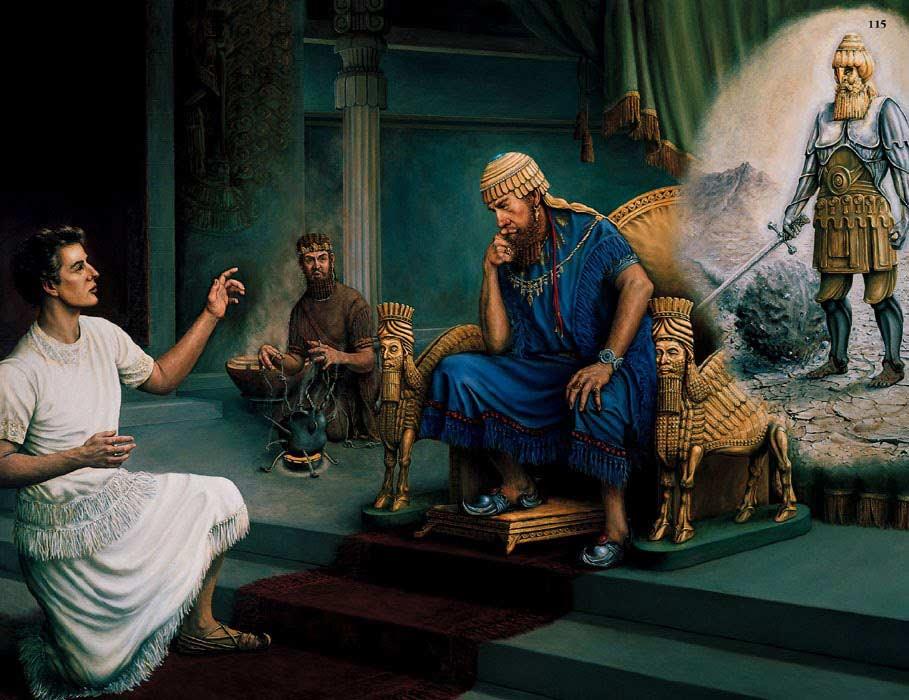 El Exilio De Los Jud 237 Os A Babilonia